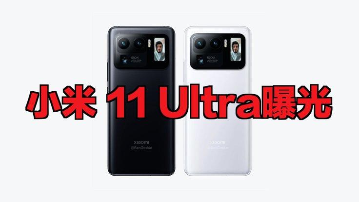 小米 11 Ultra曝光:后置双大底主摄+副屏